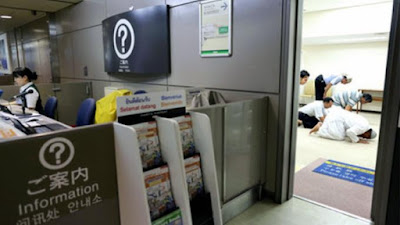 http://japanesestation.com/bandara-narita-jepang-siapkan-tempat-sholat-warga-muslim/