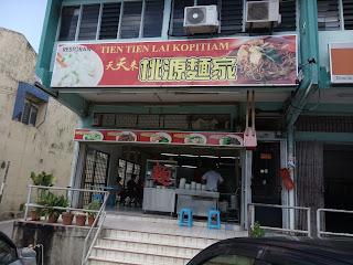 Tien Tien Lai Kopitiam