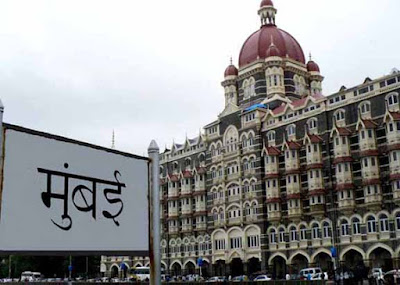 Taj Hotel mumbai, Mumbai, Taj Hotels Resorts and Palaces, fire in Taj Hotel mumbai