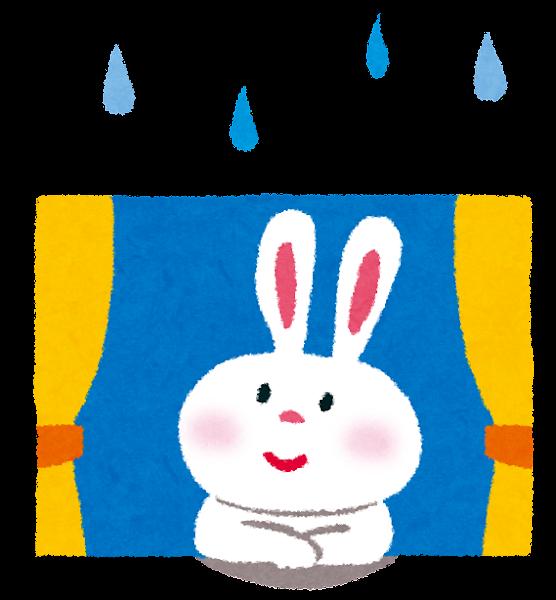 梅雨のイラスト窓際のウサギ かわいいフリー素材集 いらすとや
