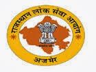 Rajasthan-sahayak-sankhyiki-adhikari-bharti-pariksha-syllabus-result-notification