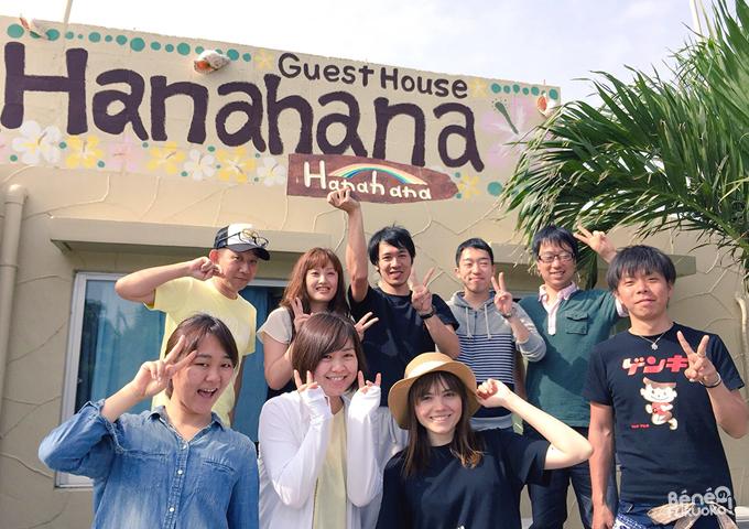 ゲストハウスHanahana、宮古島