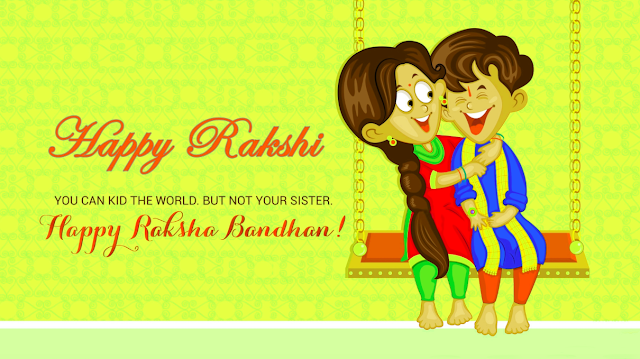 Raksha Bandhan Photos 2019