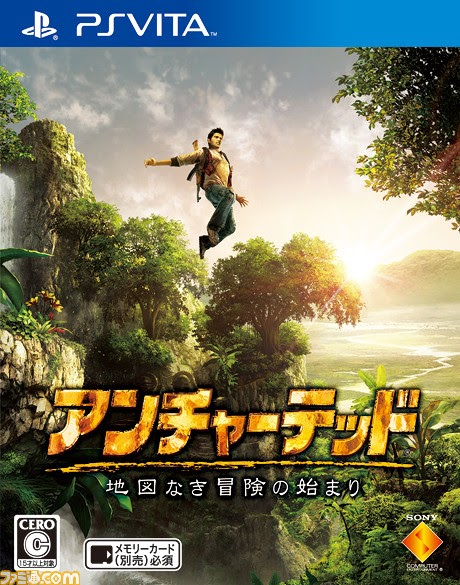 The Gay Gamer Let S Play Which Box Art Is Better Uncharted Golden Abyss Edition