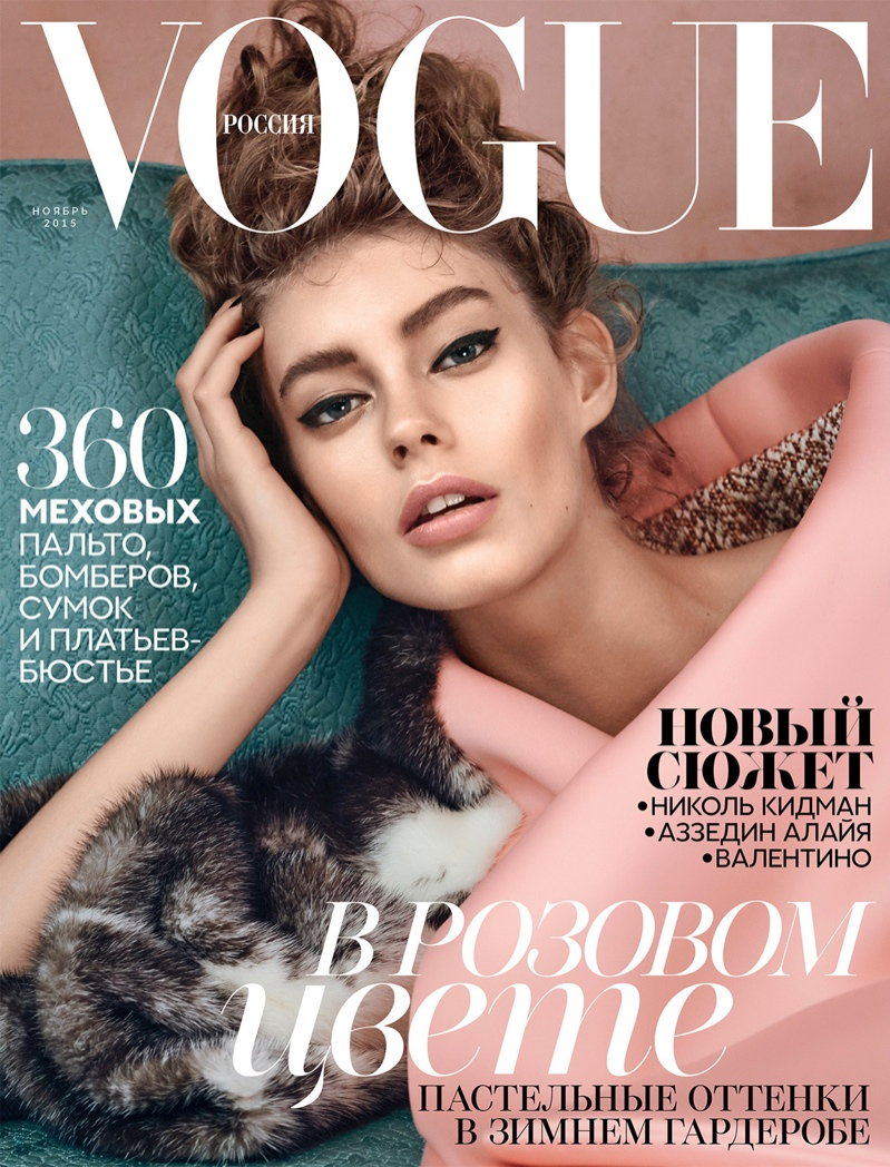Ondria-Hardin-Vogue-Russia-Cover
