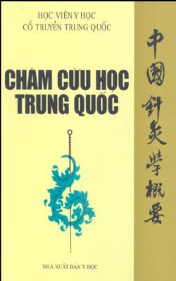 Châm cứu học Trung Quốc - Hoàng Quý