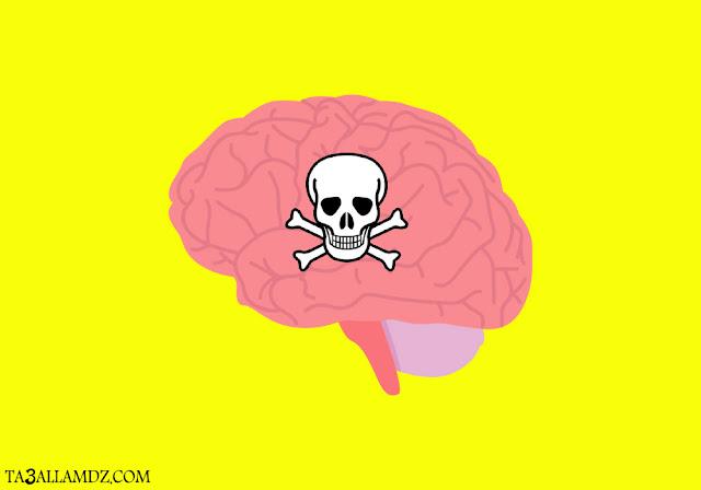 5 أشياء تسمّم خلايا دماغك