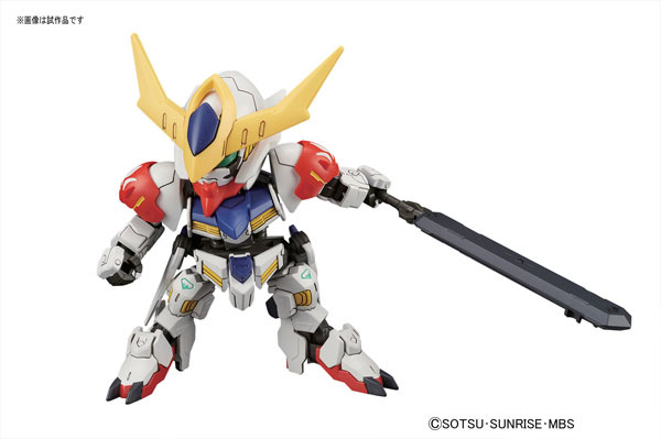 SD BB Gundam Barbatos Lupus DX