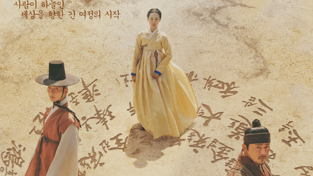 Download Drama Korea The Nokdu Flower Batch Subtitle Indonesia