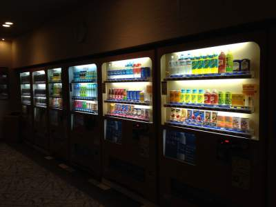 2. We are more likely to be killed by a vending machine than a Shark