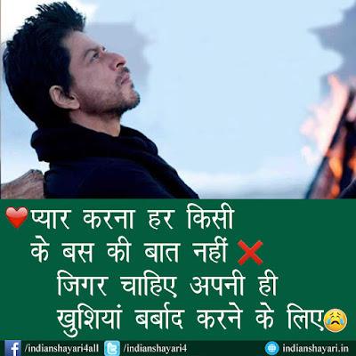 shayari hd love dp check out shayari hd love dp cntravel
