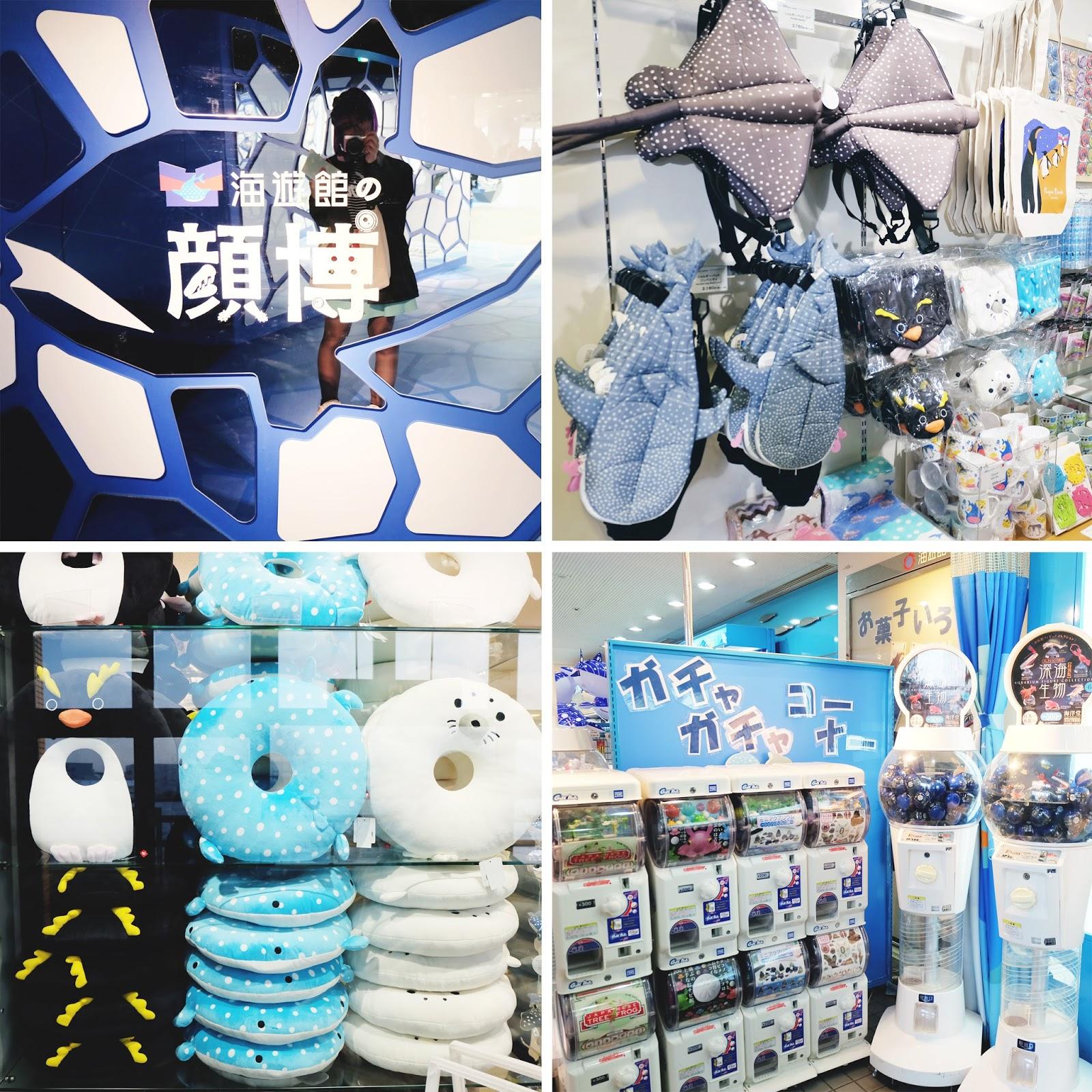 Osaka Aquarium Kaiyukan Merchandise | www.bigdreamerblog.com