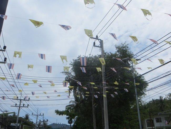 Флаги Таиланда