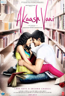 Akaash Vani (2013) Watch Online And Download Free