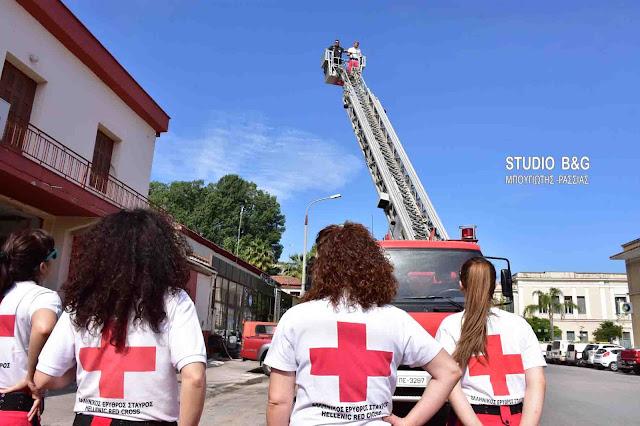 Εκπαίδευση Εθελοντών Σαμαρειτών με την Πυροσβεστική Υπηρεσία Ναυπλίου  (βίντεο)