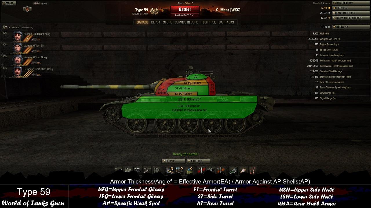 เกมส์ World Of Tanks Thailand SEA ไทย แนะนำ มือใหม่ วิธีเล่น