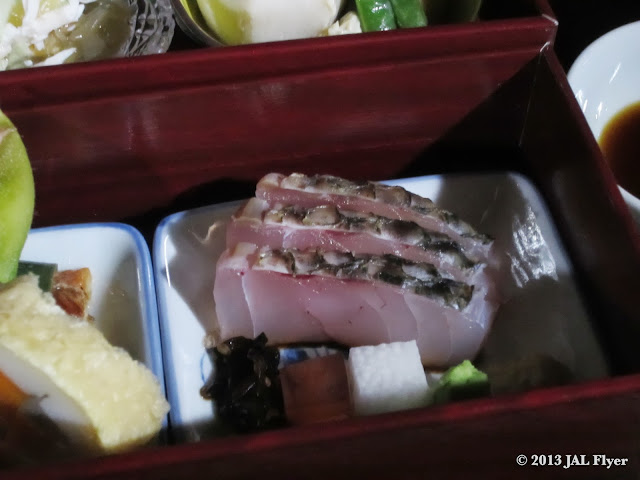 "JAL First Class Japanese appetizer: sea-bass ""sashimi"" style"