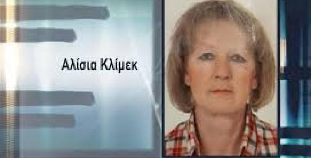 Γ` νεκροταφείο Αθήνας: Θαμμένη στα αζήτητα για περισσότερους από 15 μήνες - Την έθαψαν όρθια σε πλαστικό φέρετρο