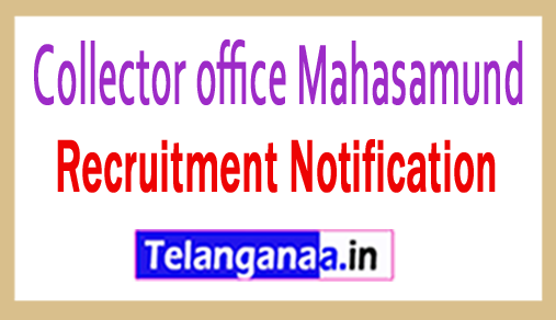 Collector office Mahasamund Recruitment