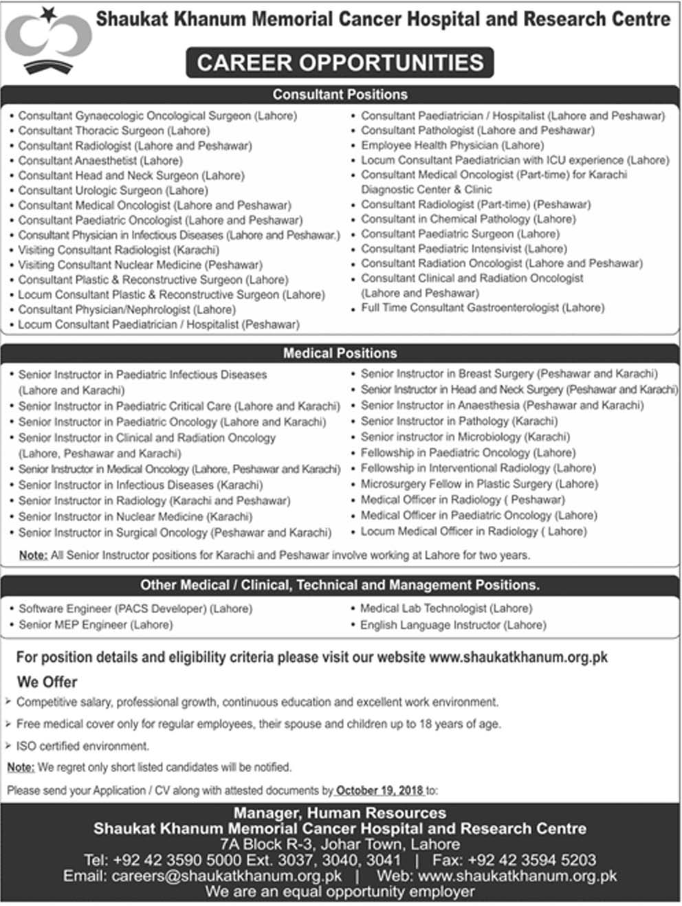 Latest Vacancies Announced in Shaukat Khanum Memorial Cancer Hospital Lahore 9 October 2018 - Naya Pakistan