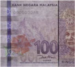 RM100 paper