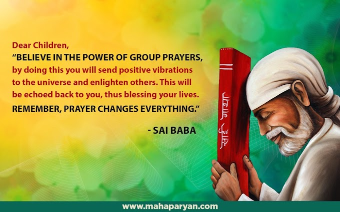 Shirdi Sai Baba Helped Me Fulfill My Vow By Blessing Me With Mahaparayan