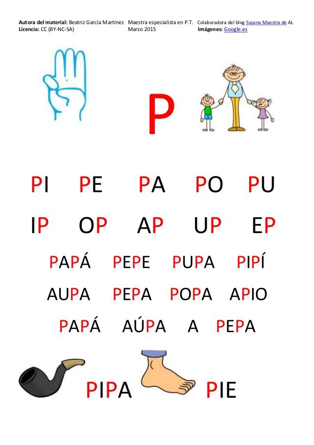 Los bolsillos de Luri: Letras P, M,L, S