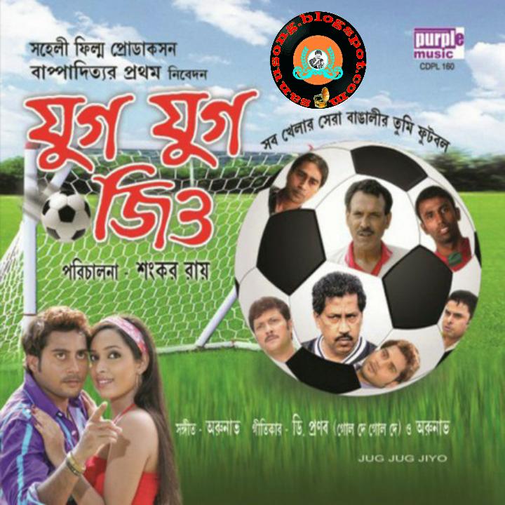 Sanu Load Ni Karan Aujla Mp3: Its All About Kumar Sanu: Jug Jug Jiyo (2016