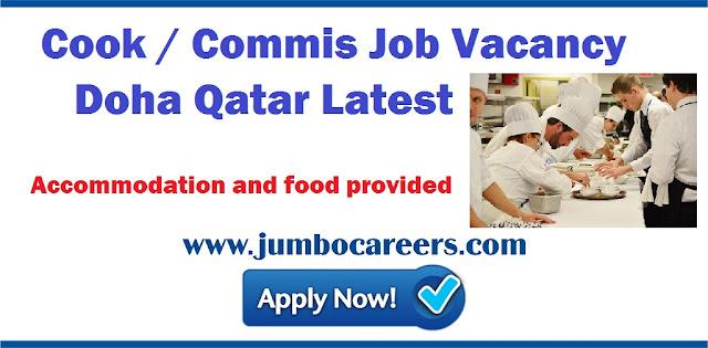 Cook / Commis Job Vacancy