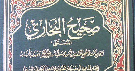 Sahih Bukhari Full Book Pdf