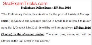 Nabard AM pre exam date