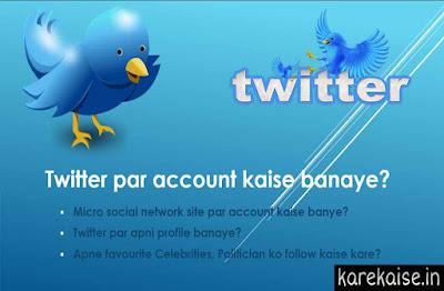 Twitter-par-account-kaise-banaye