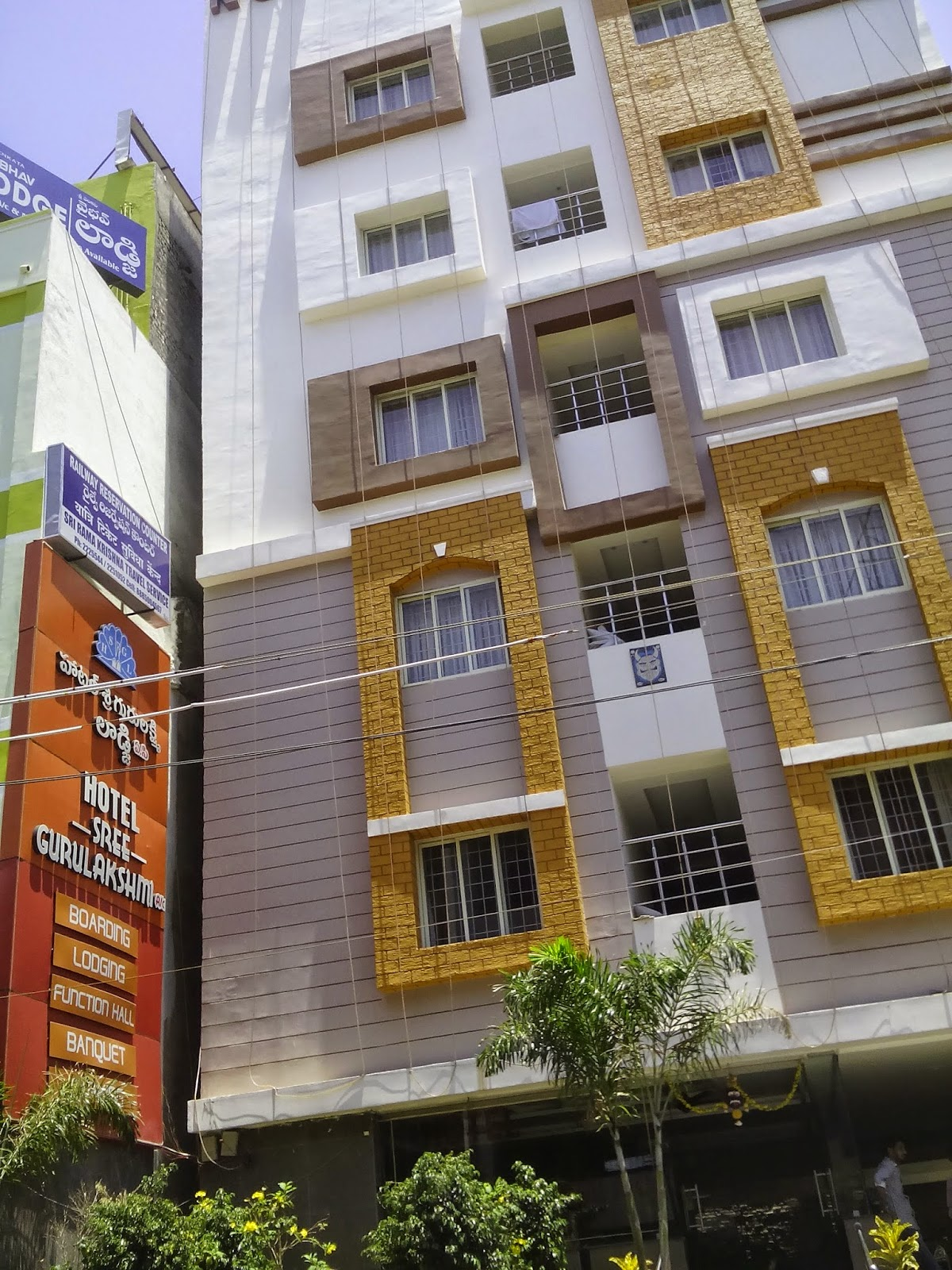 Hotel Sri Guru Lakshmi Tirupati