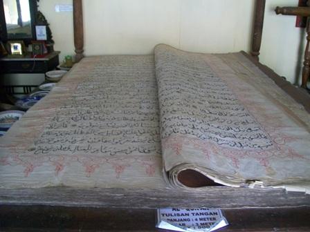 Al Qur'an Raksasa