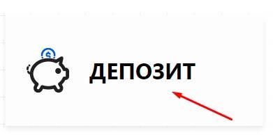 Регистрация в Alfa Bimber 5
