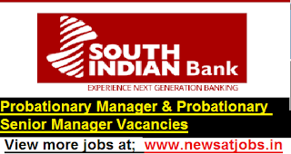 south-indian-bank-jobs-Probationary-Manager