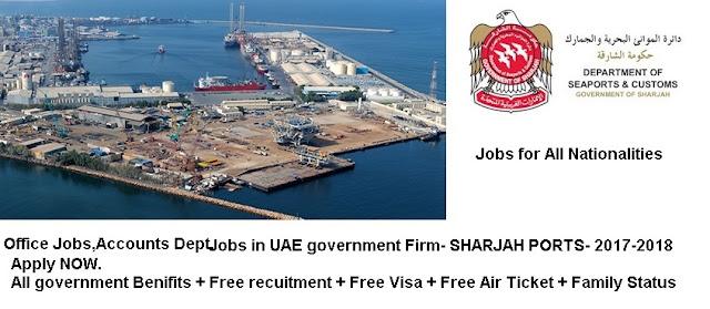 Sharjah port jobs for Accountant, Sharjah port Office Jobs, Sharjah port jobs Latest 2017-2018