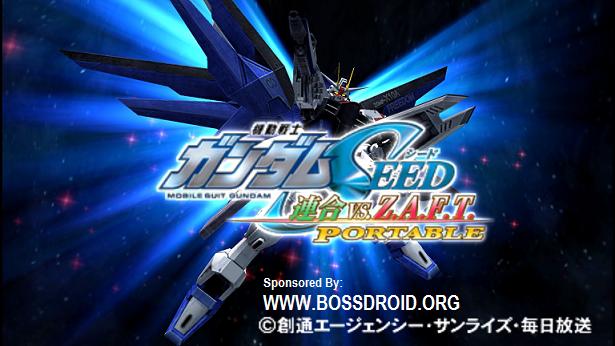 Kidou Senshi Gundam Seed - Rengou vs Z.A.F.T PPSSPP ISO (Japan)