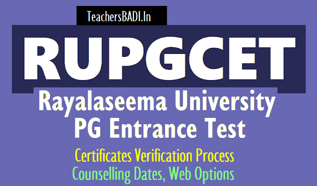rupgcet 2018 counselling dates,certificates verification process,1st phase,2nd phase counselling schedule,rupgcet admissions 2018,results,hall ticket