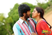 Guntur Talkies movie photos gallery-thumbnail-7