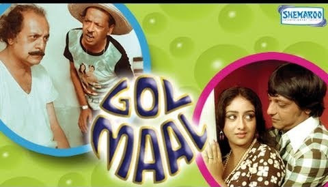 BAD-E-SABA Movie Of The Week - GolMaal ( Old Movie ) - Superhit Comedy Film