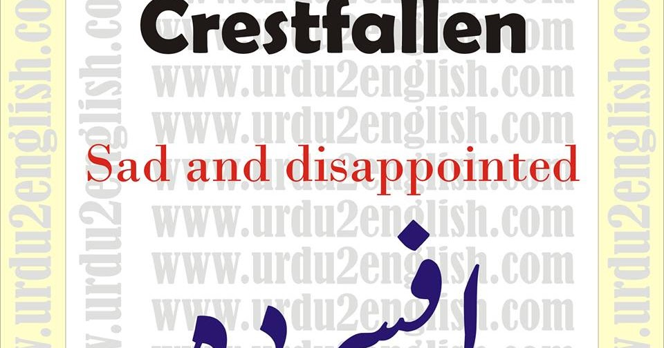 urdu 2 english  crestfallen meaning in urdu