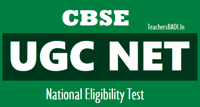 cbse ugc net admit cards July 2018,net national eligibility test for jrf,eligibility for assistant professor,last date,online application,previous papers,exam schedule