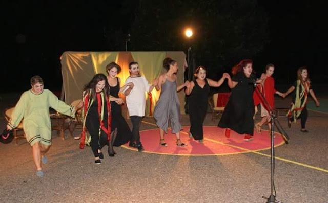 Αποτέλεσμα εικόνας για agriniolike θεατρική ομάδα