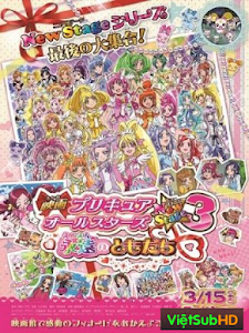 Eiga Precure All Stars New Stage 3 Eien no Tomodachi Movie