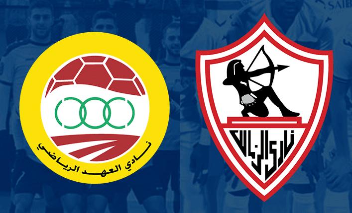 نتيجة مباراة الزمالك والعهد اليوم الأربعاء 26-7-2017