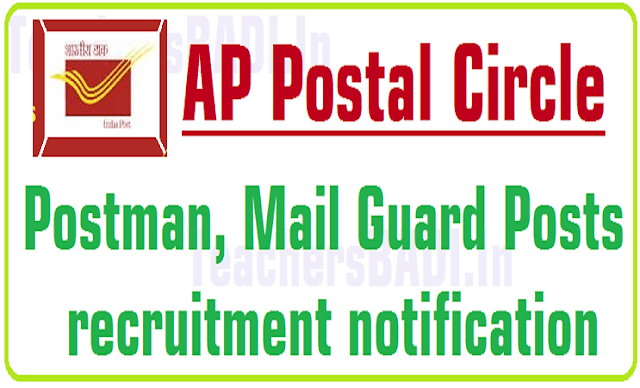 AP Postal Circle Postman,Mail Guard Posts 2018 recruitment notification