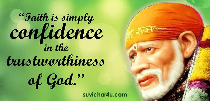 Suvichar For You: Sai Baba ki Aarti - Quotes of sai baba in Hindi