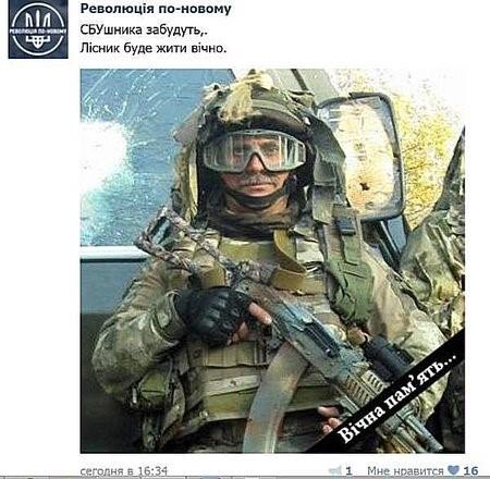 СБУ крышует торговлю с оккупированным Донбассом, - Егор Соболев - Цензор.НЕТ 6388