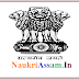 Home Guards Nagaon @ Morigaon Recruitment 2019 - Volunteer 112 Post